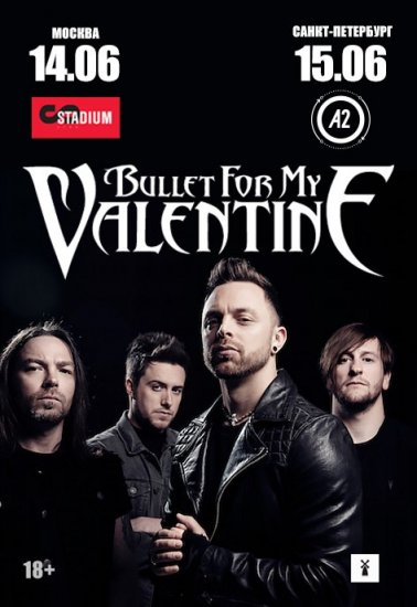 Отчет с концерта Bullet For My Valentine 14.06.2016