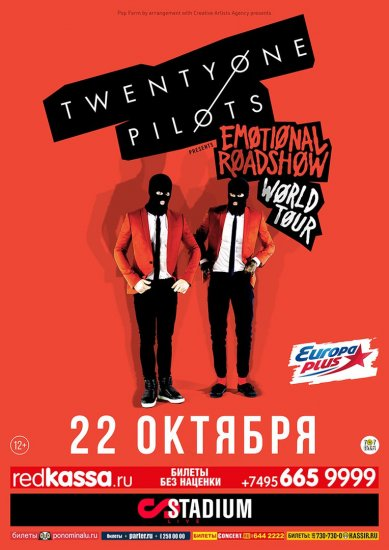 Twenty One Pilots /22.10.2016/ Stadium Live