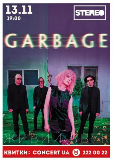 Garbage /13.11.2016/ Stereo Plaza