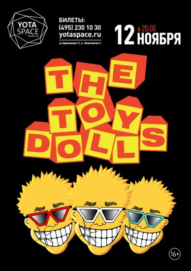 The Toy Dolls /12.11.2016/ YOTASPACE