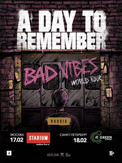 A Day To Remember / 17.02.2017 / STADIUM