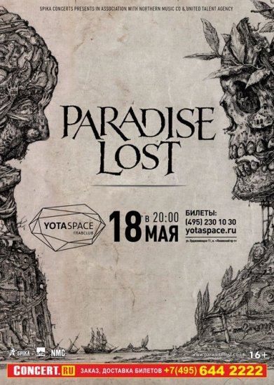 PARADISE LOST / 18.05.2017 / Yotaspace