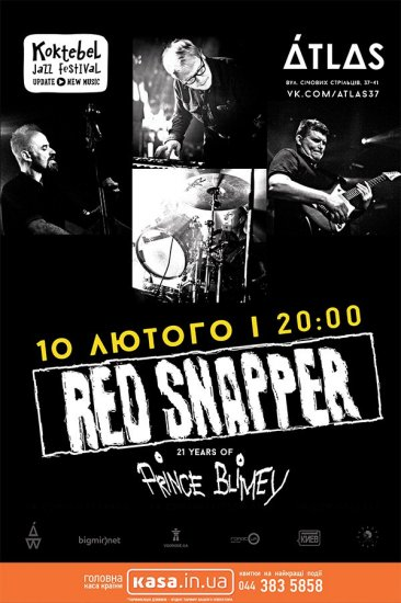 Red Snapper / 10.02.2017 / ATLAS