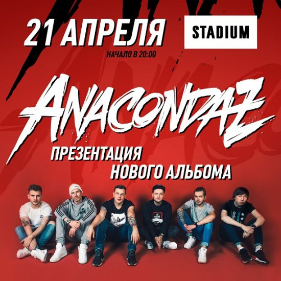 Anacondaz /21.04.2017/ STADIUM