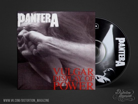 25 лет альбому Pantera - «Vulgar Display of Power»