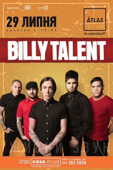 Billy Talent / 29.07.2017 / Atlas