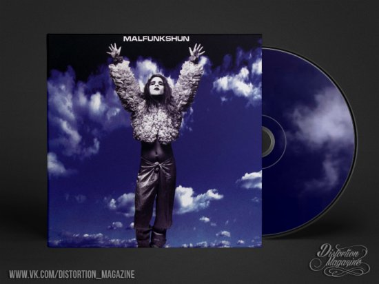 Malfunkshun – «Return to Olympus» (1995)