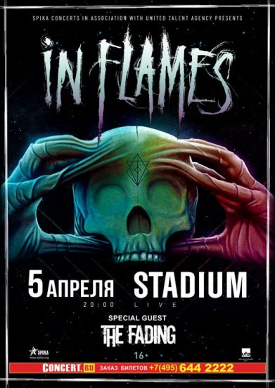In Flames / 05.04.2017 / Stadium