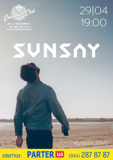 SunSay / 29.04.2017 / Caribbean Club