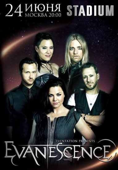 Evanescence / 24.06.2017 / STADIUM