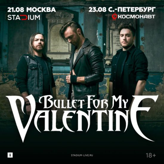 Bullet For My Valentin / 21.08.2017 / STADIUM