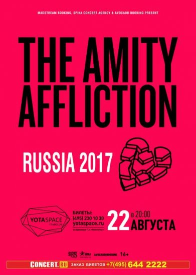 The Amity Affliction / 22.08.2017 / YOTASPACE