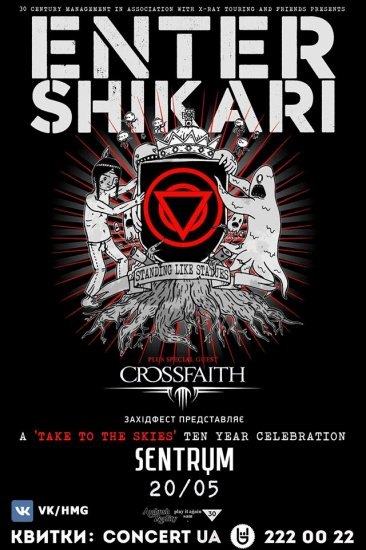 Enter Shikari / 20.05.2017 / Sentrum