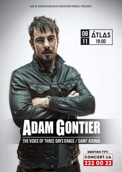 Adam Gontier / 08.11.2017 / ATLAS