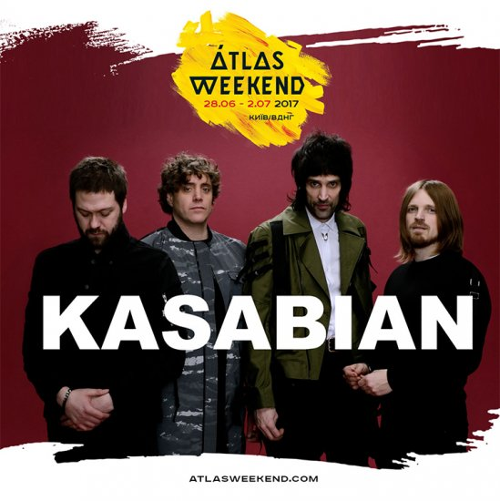 Kasabian на Atlas Weekend 2017