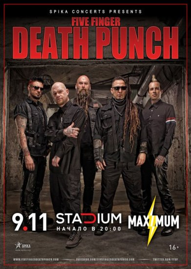 FIVE FINGER DEATH PUNCH / 09.11.2017 / Stadium