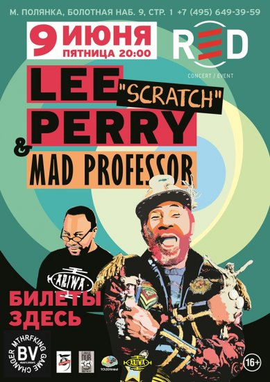 "LEE ""SCRATCH"" PERRY and MAD PROFESSOR / 09.06.2017 / RED"