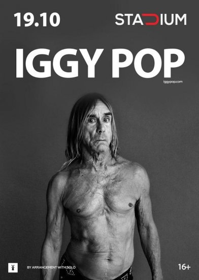 IGGY POP / 19.10.2017 / STADIUM