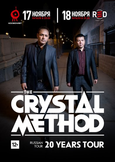The Crystal Method / 18.11.2017 / RED