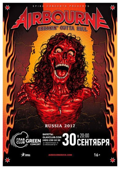 AIRBOURNE / 30.09.2017 / ГЛАВCLUB GREEN CONCERT