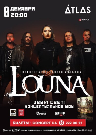 LOUNA / 08.12.2017 / ATLAS