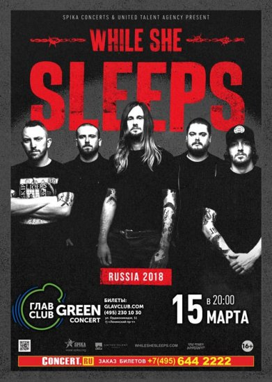 While She Sleeps / 15.03.2018 / ГЛАВCLUB GREEN CONCERT