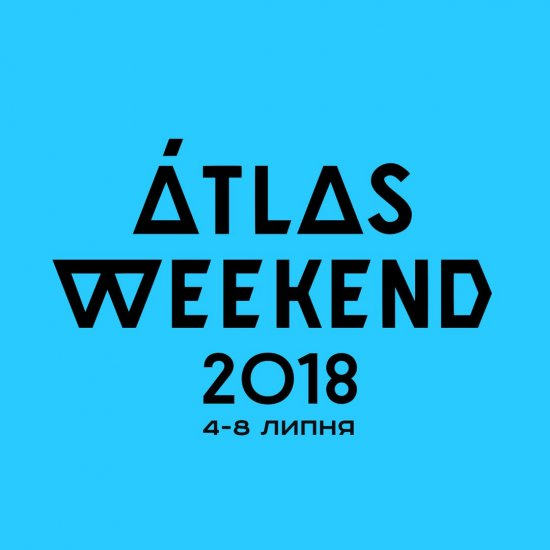 Atlas Weekend 2018 / 03-08.07.2018 / ВДНХ