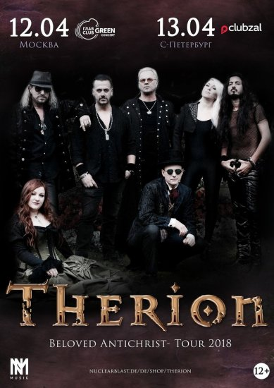 Therion / 12.04.2018 / ГЛАВCLUB GREEN CONCERT