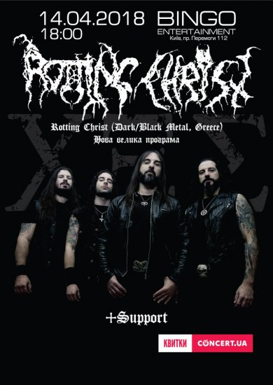 Rotting Christ / 14.04.2018 / Bingo