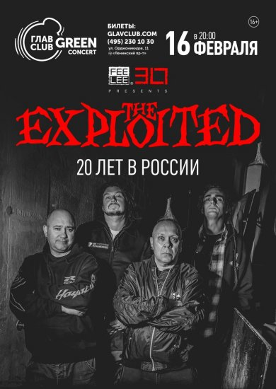 The Exploited / 16.02.2018 / ГЛАВCLUB GREEN CONCERT