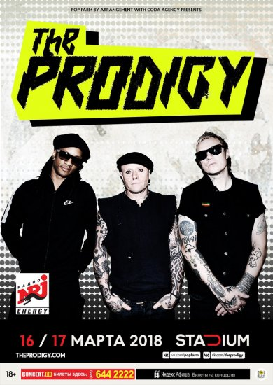 The Prodigy / 16-17.03.2018 / Adrenaline Stadium