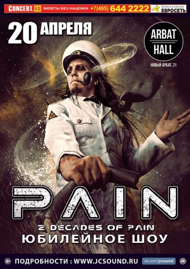 PAIN / 20.04.2018 / Arbat Hall