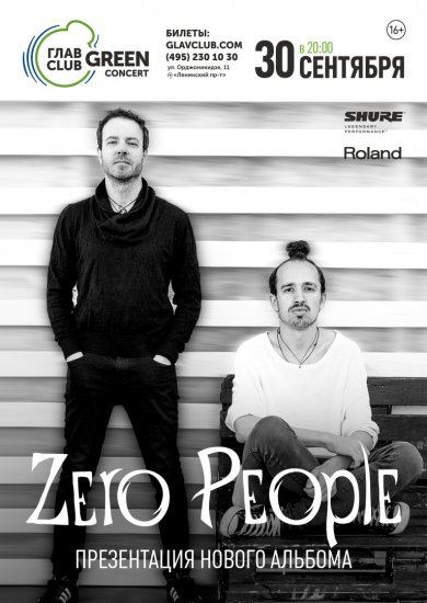 Zero People / 30.09.2018 / ГлавClub GreenConcert