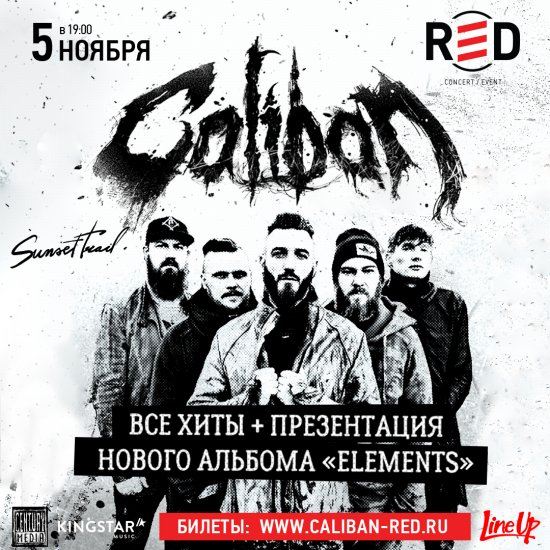 CALIBAN / 05.11.2018 / RED