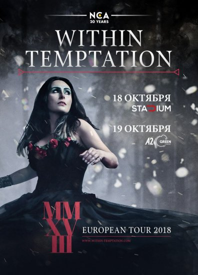 WITHIN TEMPTATION / 18.10.2018 / Adrenaline-Stadium