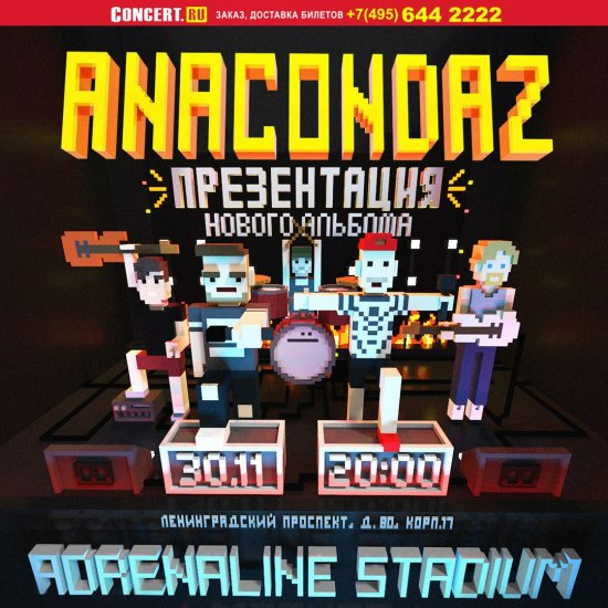 Anacondaz / 30.11.2018 / Adrenaline-Stadium
