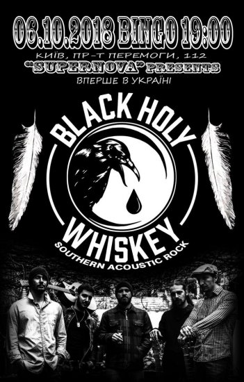 BLACK HOLY WHISKEY / 06.10.2018 / Bingo