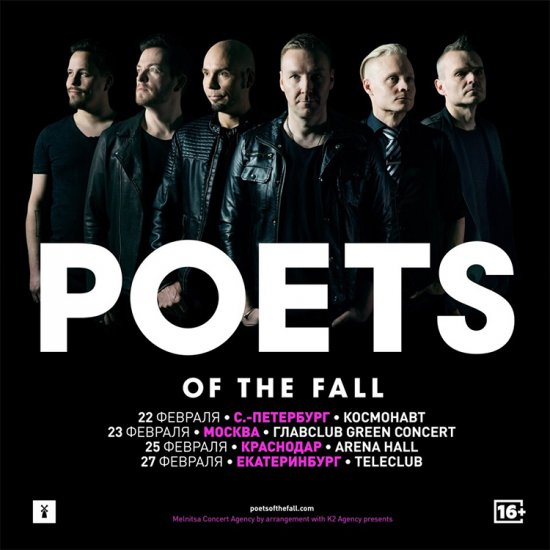 Poets of the Fall / 23.02.2019 / ГлавClub GreenConcert