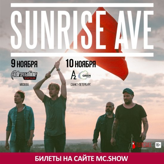 Sunrise Avenue / 09.11.2018 / Adrenaline-Stadium