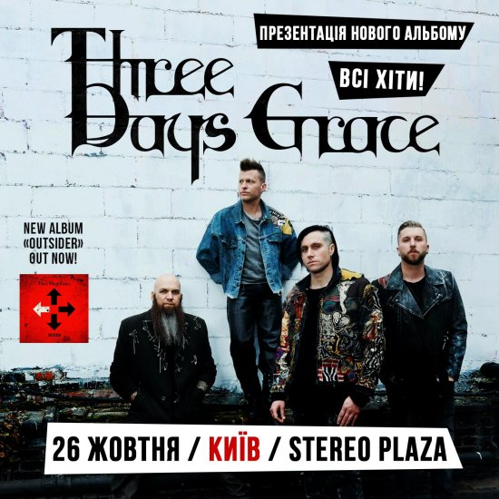 Three Days Grace / 26.10.2018 / Stereo Plaza