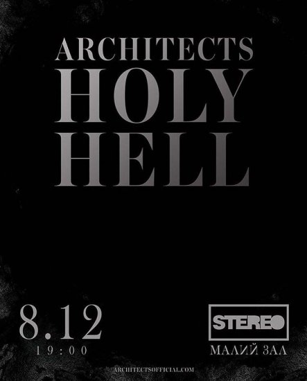 ARCHITECTS / 08.12.2018 / Stereo Plaza