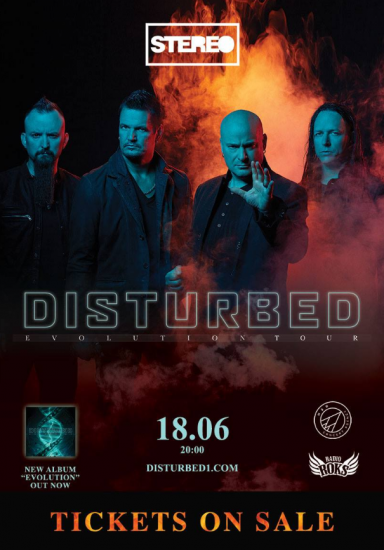 DISTURBED / 18.06.2019 / Stereo Plaza