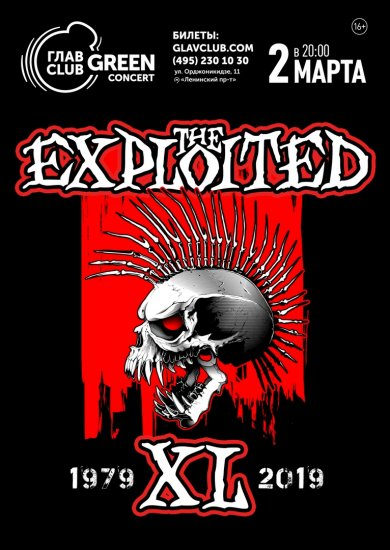The Exploited / 02.03.2019 / ГлавClub GreenConcert
