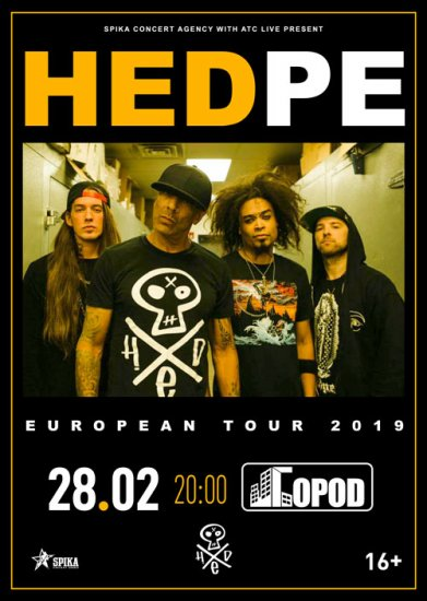 Hed P.E. / 28.02.2019 / Город