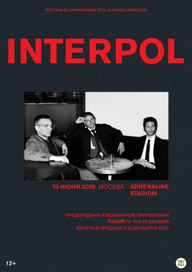 Interpol / 10.06.2019 / Adrenaline Stadium