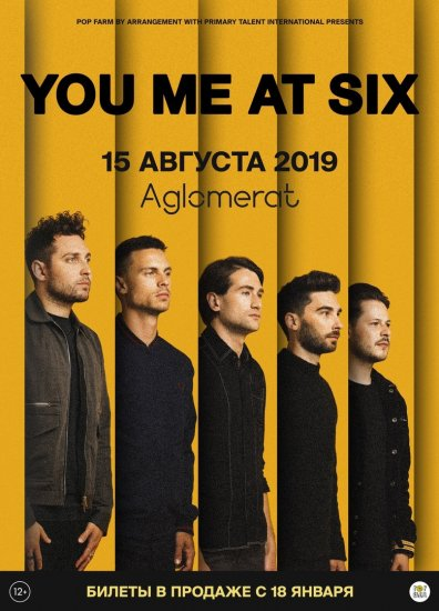You Me at Six / 15.08.2019 / Aglomerat