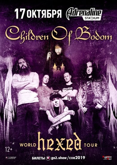 Children of Bodom / 17.10.2019 / Adrenaline Stadium