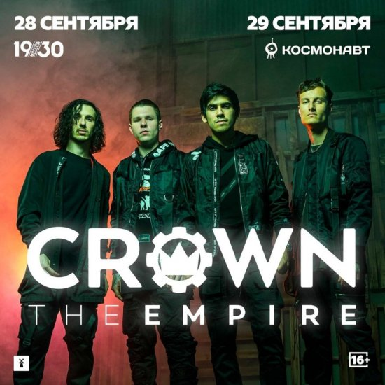 Crown The Empire / 28.09.2019 / 1930